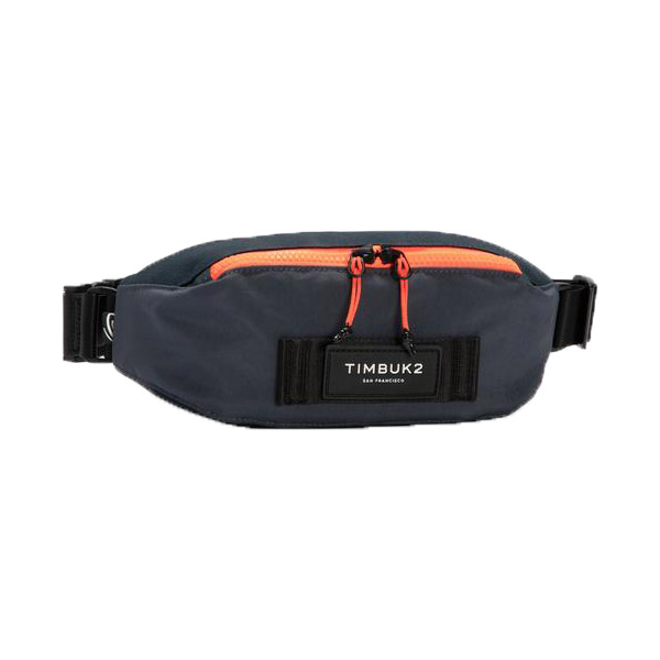 Gifts and Ideas for Teens and Tweens - Timbuk2 Slacker Chest Pack