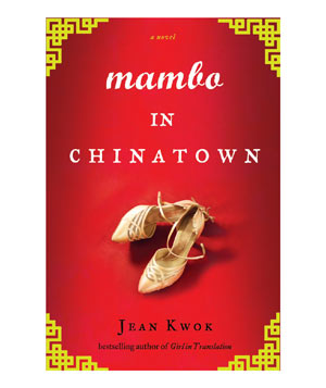 Mambo in Chinatown, by Jean Kwok