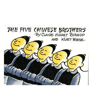 The Five Chinese Brothers, by Claire Huchet Bishop