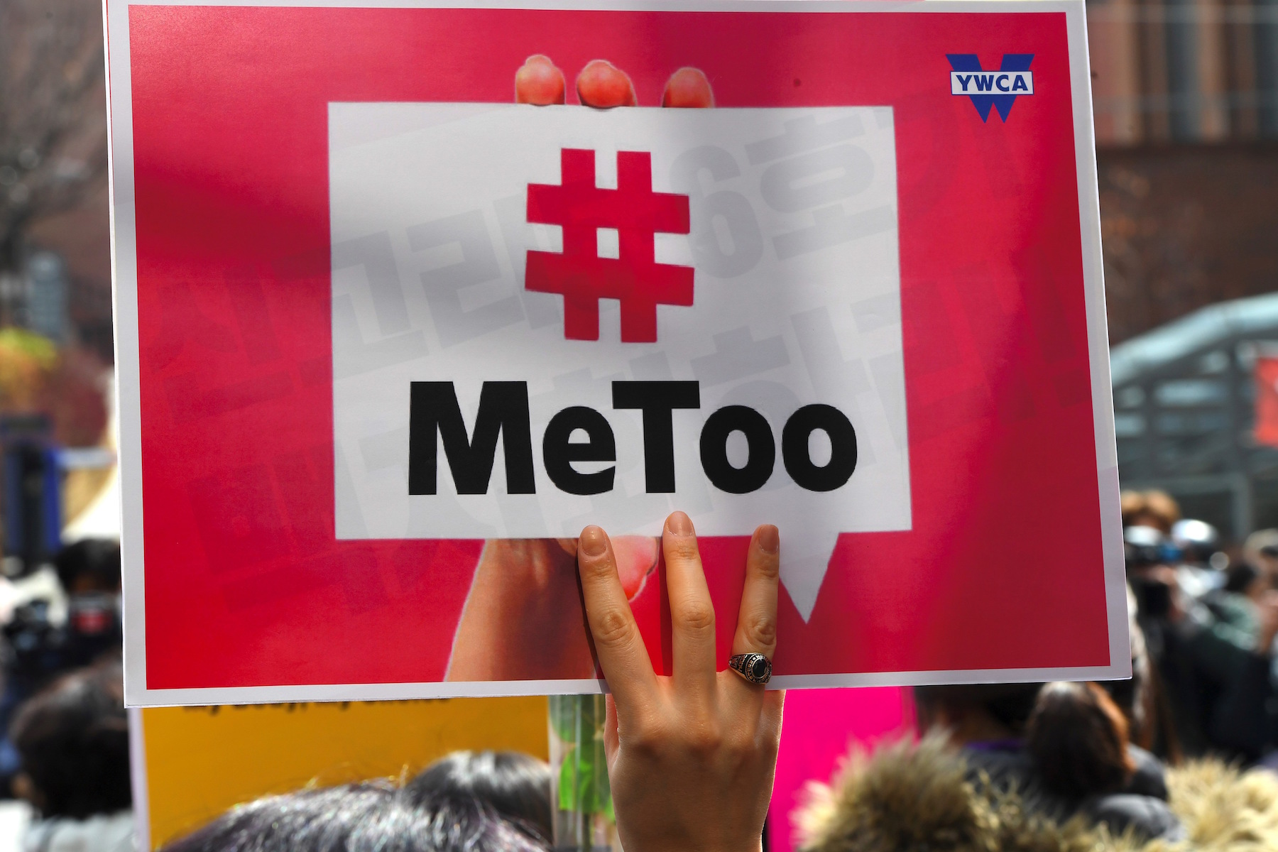 #MeToo protest sign