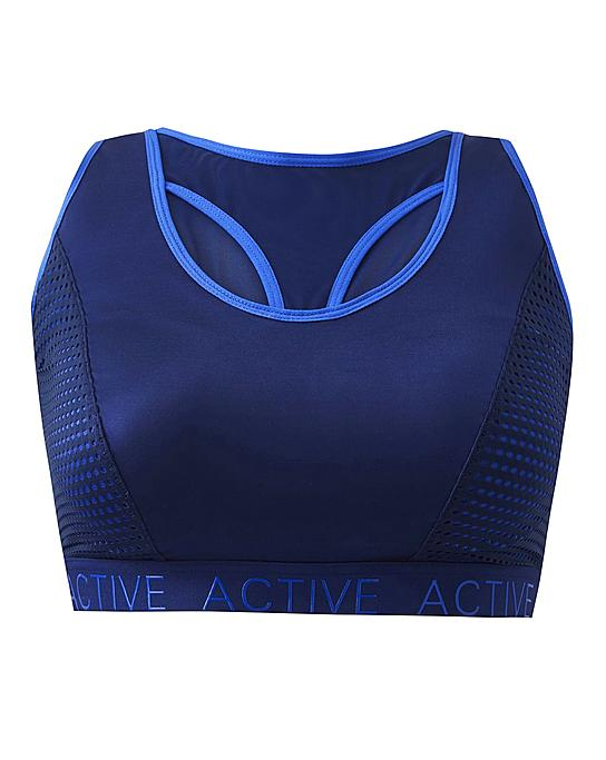 Simply Be Naturally Close High Impact Active Mesh Sports Bra