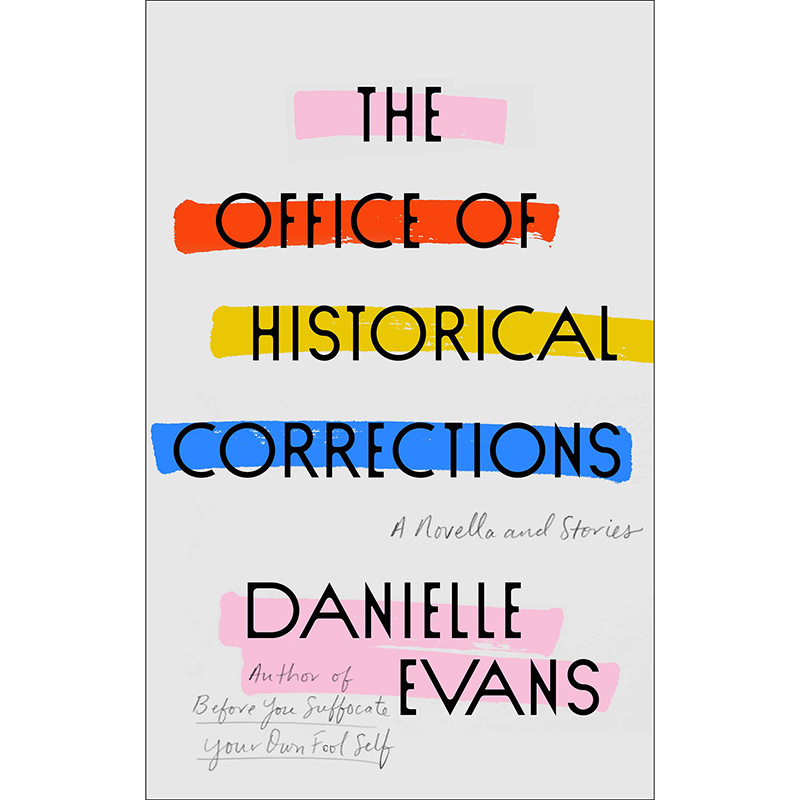 Best Books 2020: The Office of Historical Corrections