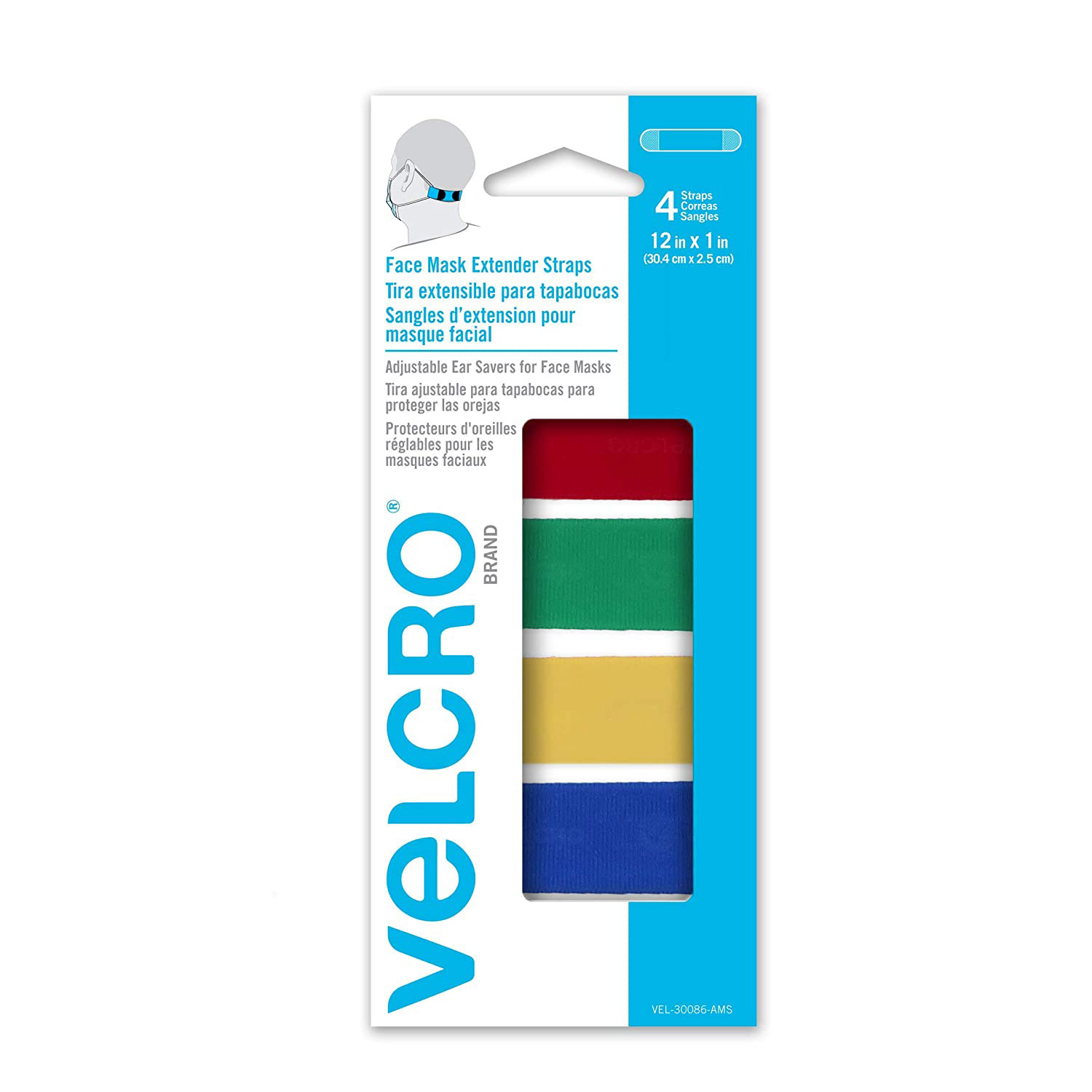6 Clever Items (1/8/21) - Velcro Brand Face Mask Extender Straps
