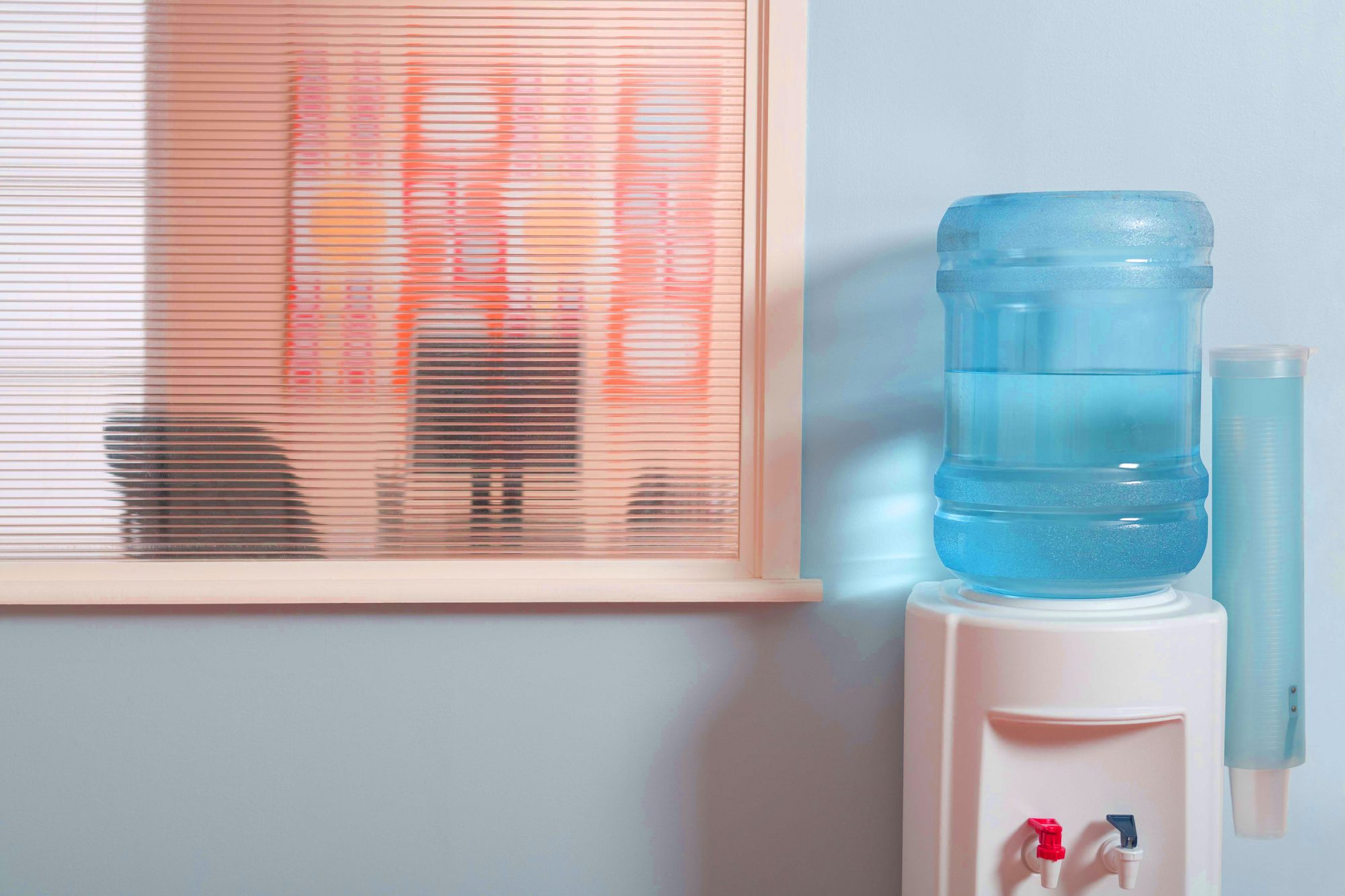 How to Deal with Social Anxiety at Work: close-up image of office water cooler