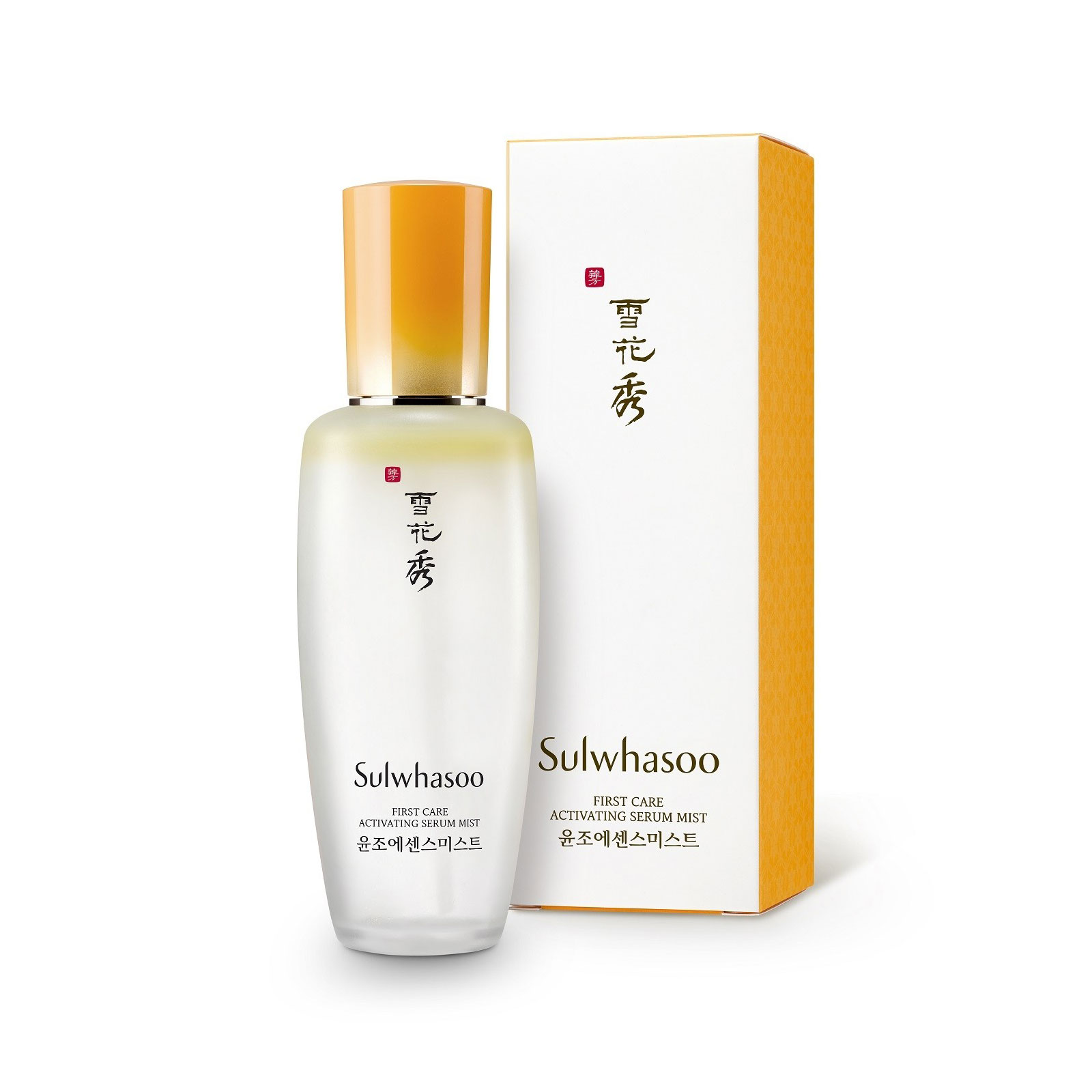 best-korean-skin-care-products-Sulwhasoo First Care Activating Serum