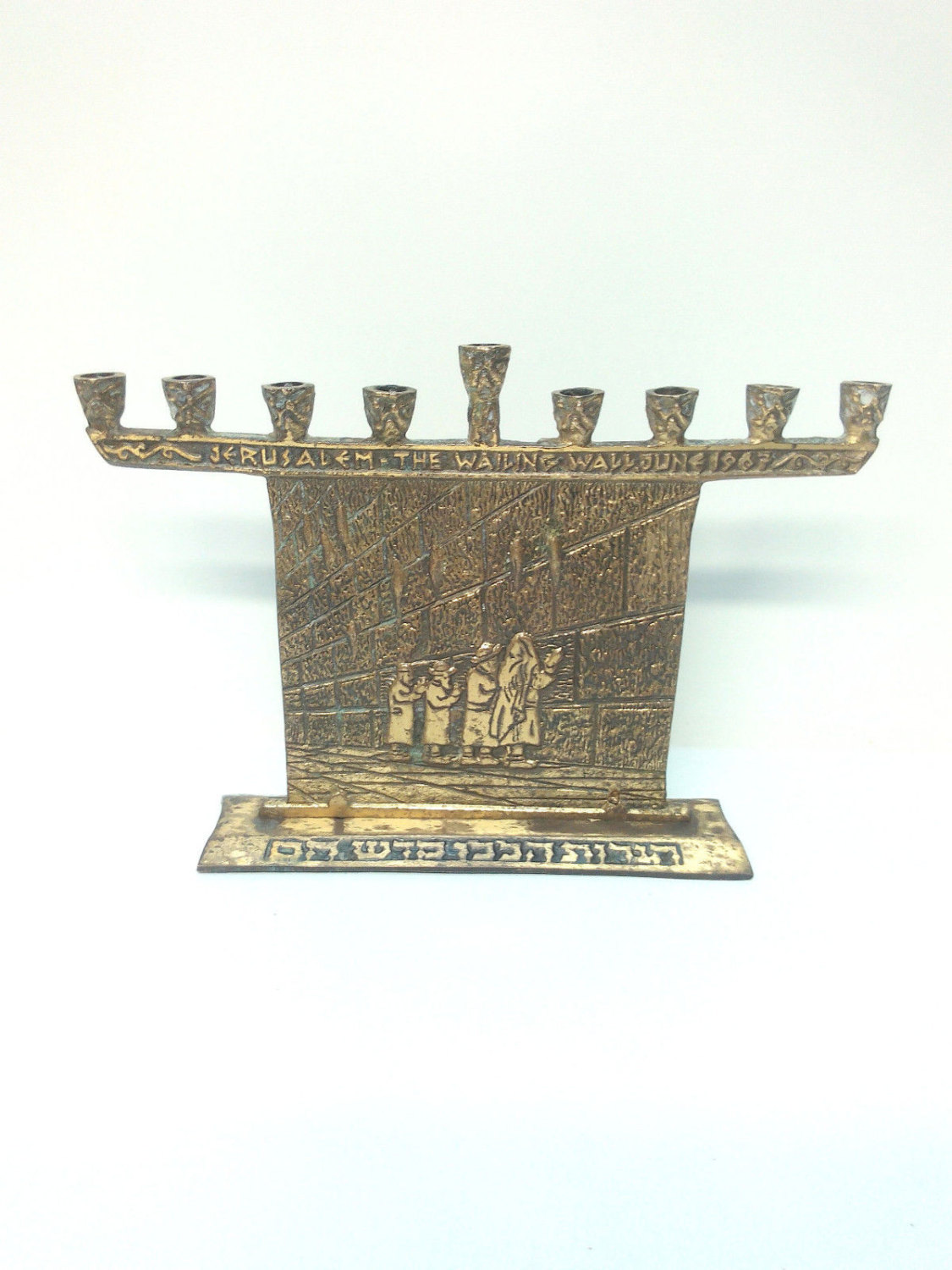 Wailing Wall Menorah