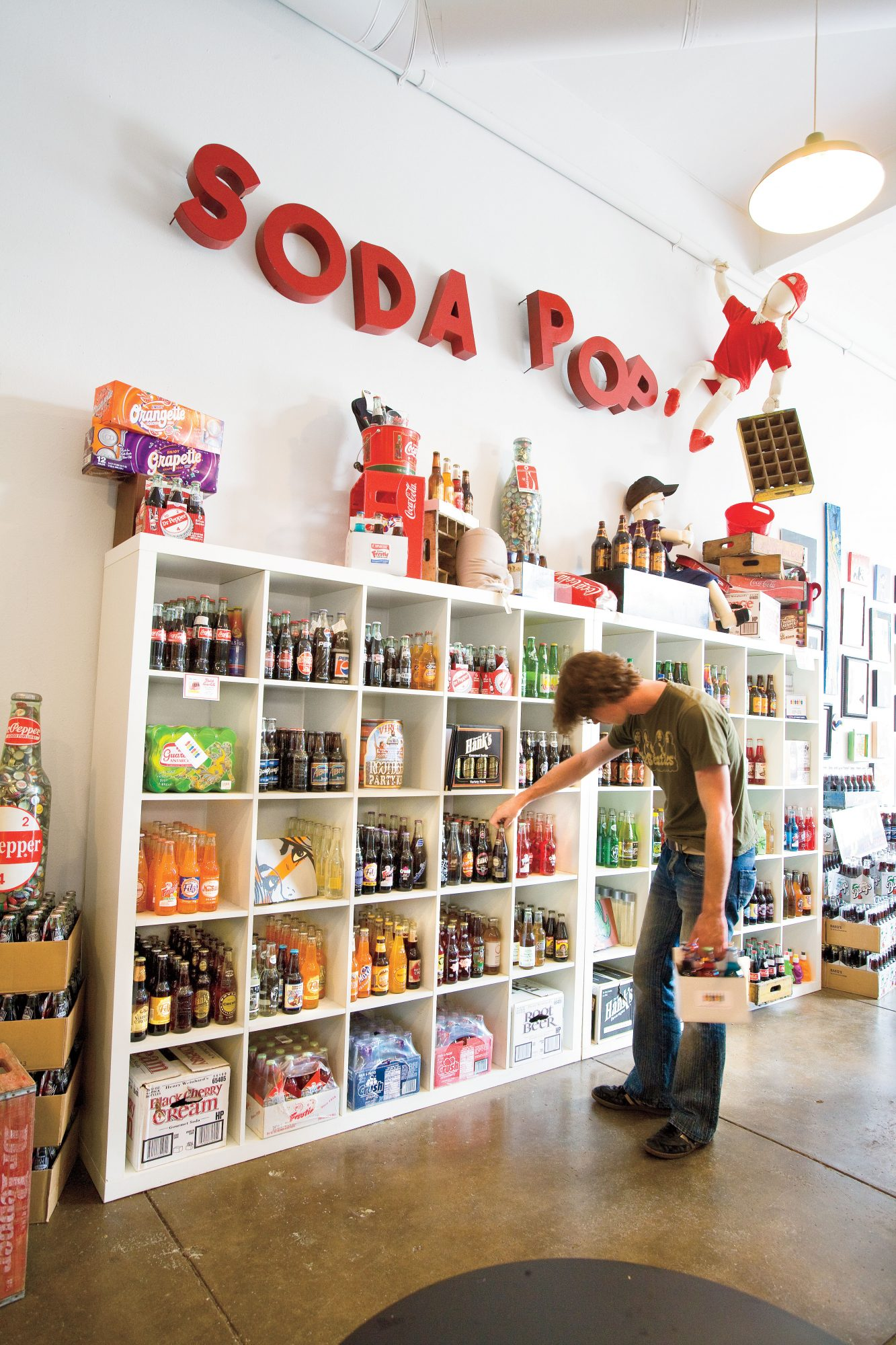 Kids Play: The Soda Gallery