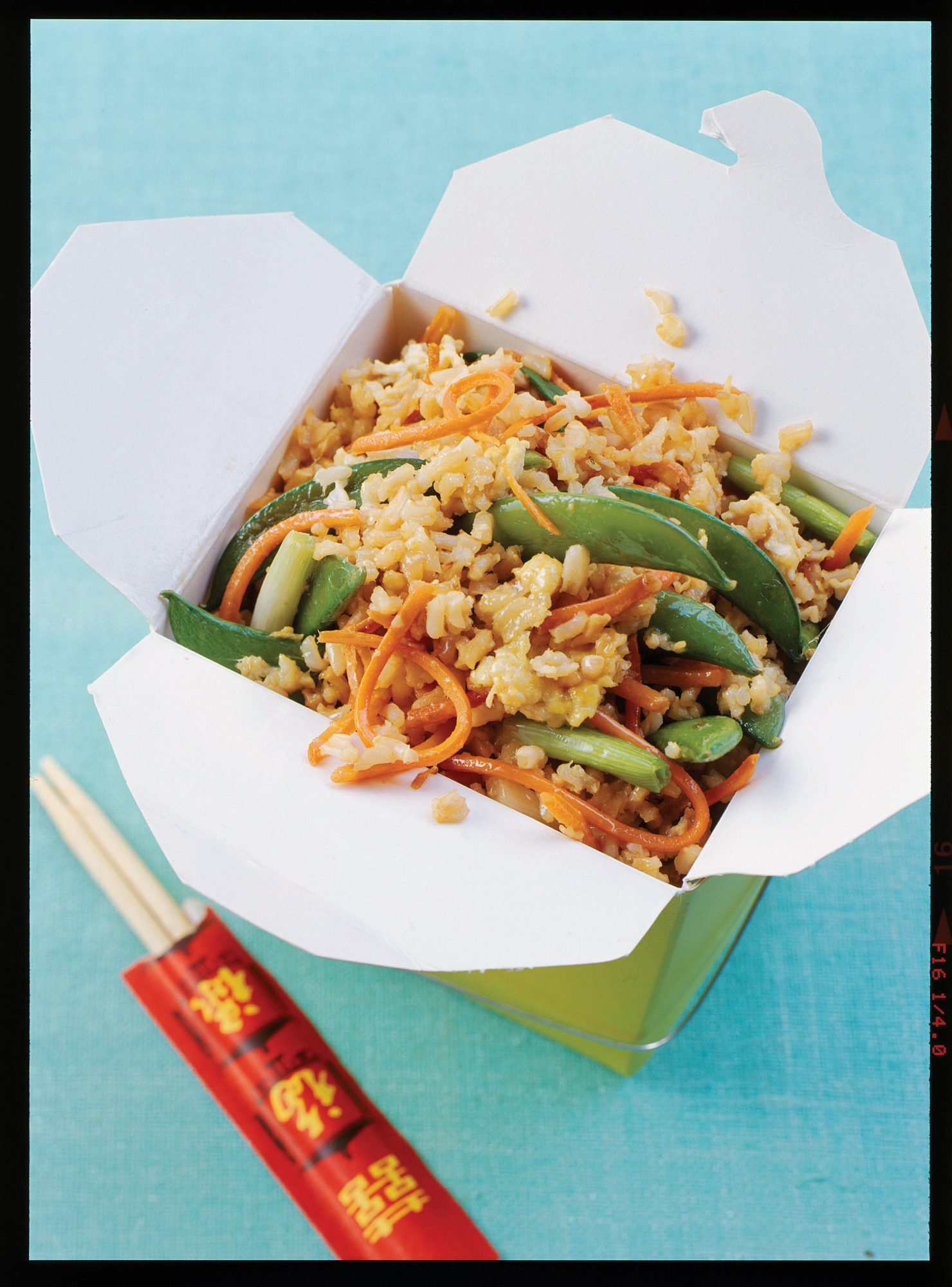 Quick and Easy Dinner Recipes: Veggie Fried Rice