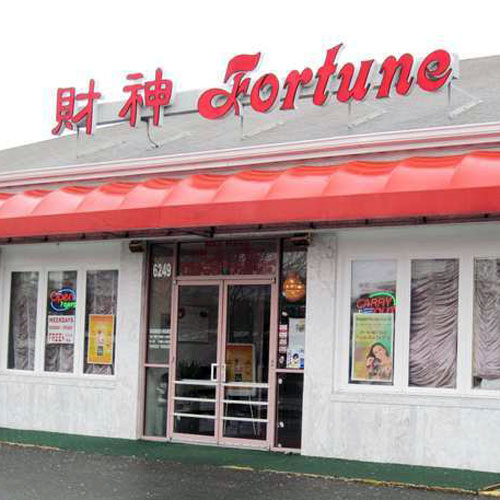 Fortune Chinese Seafood Restaurant