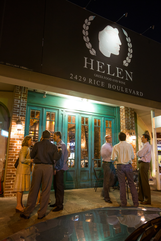 Helen Greek Food and Wine: Houston, TX