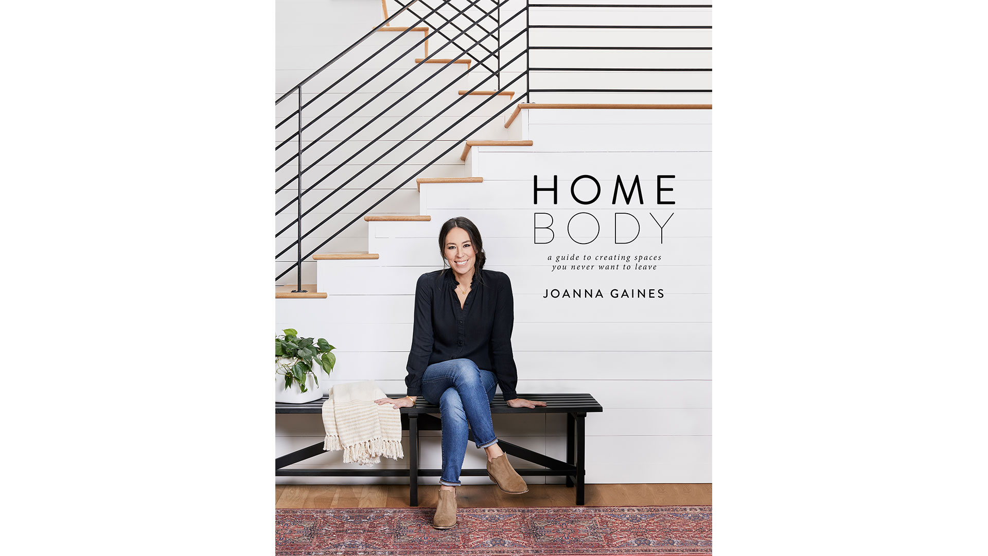 Joanna Gaines Homebody