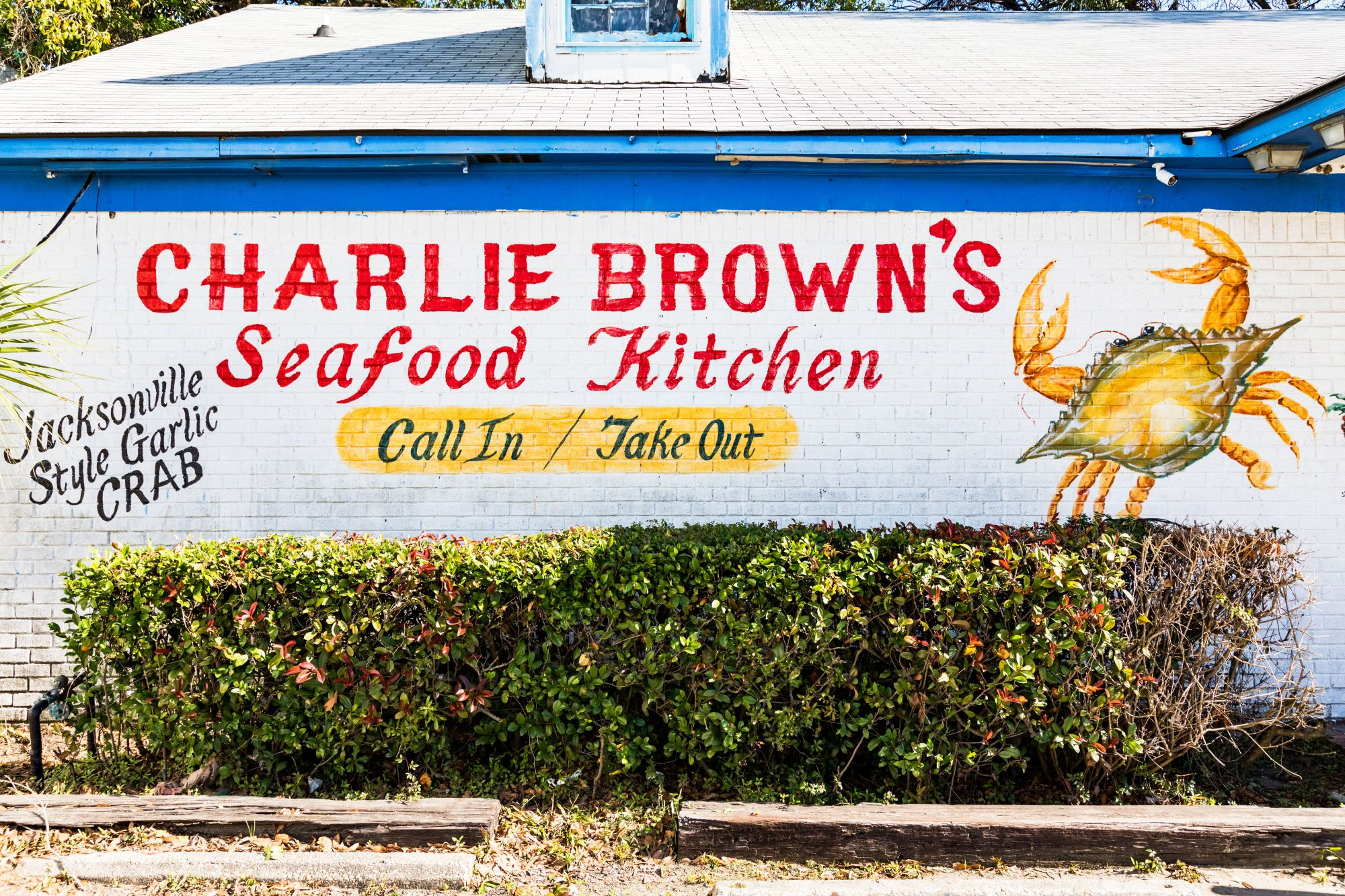 Charlie Brown Seafood in Charleston