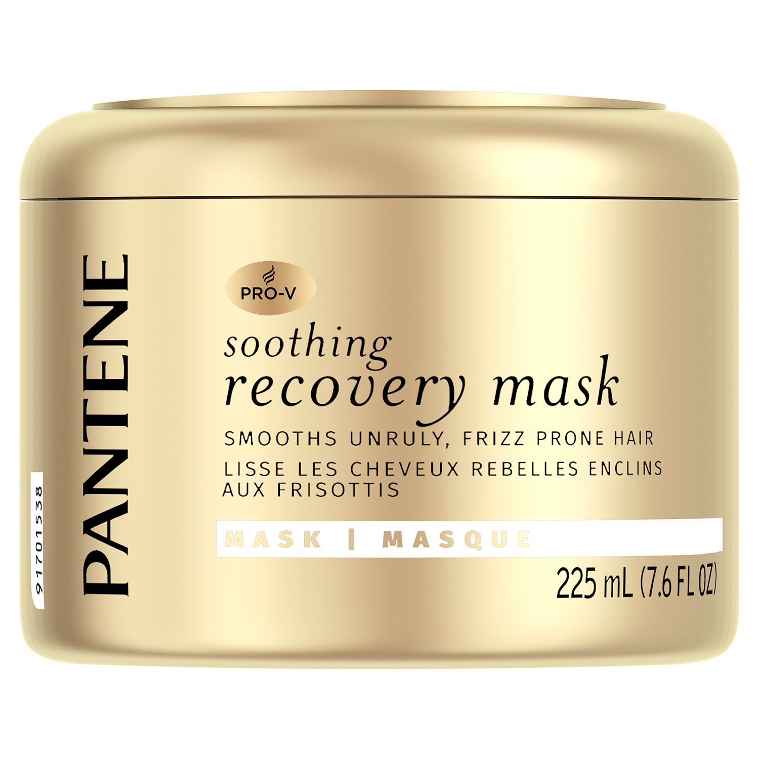 Pantene Pro-V Soothing Recovery Mask for Unruly Frizzy Hair