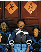200209_china_in