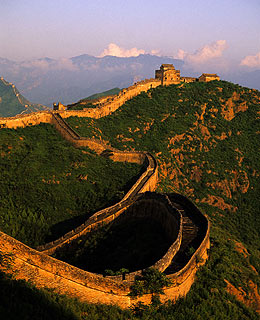 Life-Changing Trips: Asia - The Great Wall of China with RAW Travel