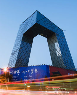 World's Coolest Buildings: China Central Television Headquarters