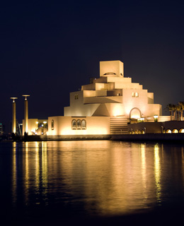 World's Coolest Buildings: Museum of Islamic Art