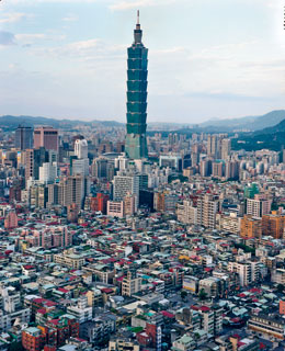 World's Coolest Buildings: Taipei 101