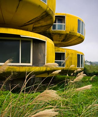 The UFO House, Sanjhih, Taiwan