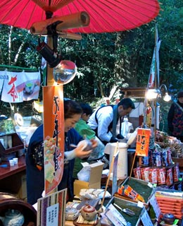 World's Greatest Flea Markets: Togo Shrine; Meiji Dori; near Harajuku