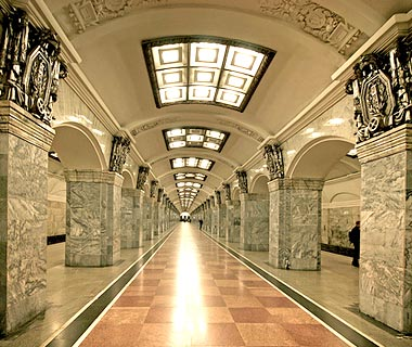 Avtovo Station, St. Petersburg, Russia