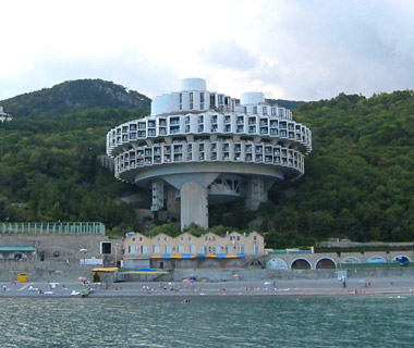 Druzhba Holiday Center (Yalta, Ukraine)