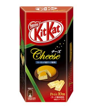 Gouda Cheese Kit Kat