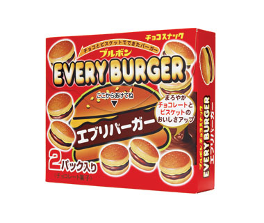 burger-shaped cookies