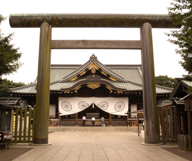world's most controversial monuments: Yasukuni Shinto Shrine, Tokyo
