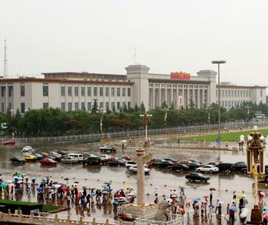 World's Biggest Buildings: National Museum of China, Beijing