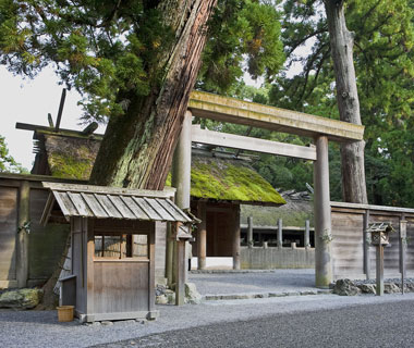 World's Most-Visited Sacred Sites: Ise Jingu