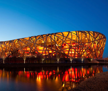 world's most popular landmarks: National Stadium, Beijing