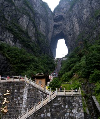 world's coolest staircases: Heaven's Gate Mountain