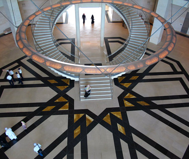world's coolest staircases: Museum of Islamic Art