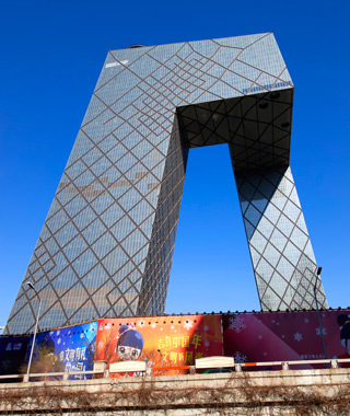 world's top new buildings: CCTV Building