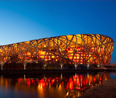 new landmarks around the world: Beijing National Stadium