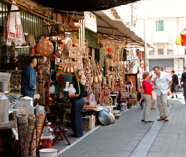 World's Coolest Bazaars: Jaffa Flea Market