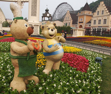 World's Most-Visited Theme Parks: Everland