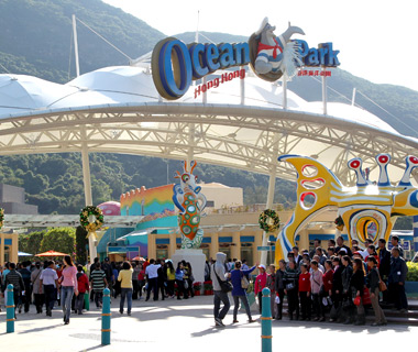 World's Most-Visited Theme Parks: Ocean Park