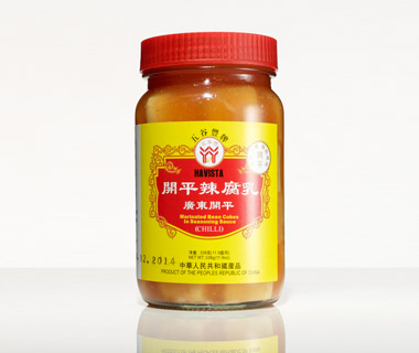 World's Strangest Condiments: fermented soybean curd