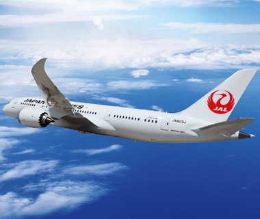 World's Best Airlines: Japan Airlines (JAL)