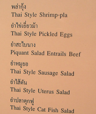 Funniest Menu Mistakes Around the World: salad