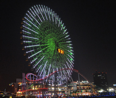 World's Coolest Ferris Wheels: Cosmo Clock 21