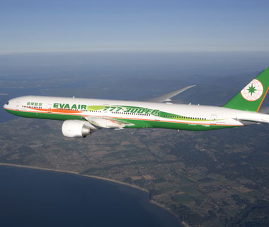 World's Safest Airlines: EVA Air