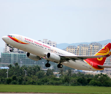 World's Safest Airlines: Hainan Airways