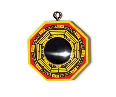 Good Luck Charms: Ba Gua Mirror