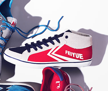 Cool Sneakers Around the World: Feiyue
