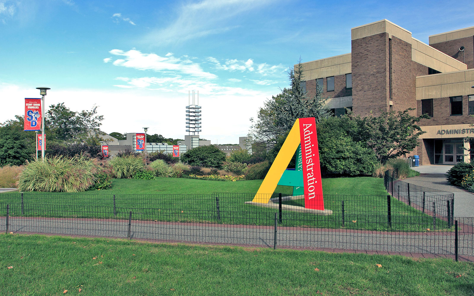 America's Ugliest College Campuses: Stony Brook University