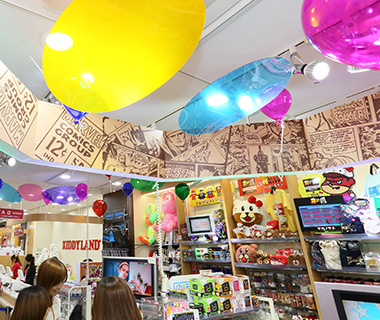 World's Greatest Toy Stores: Kiddy Land