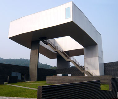 NanjingSifang Art Museum, Nanjing, China